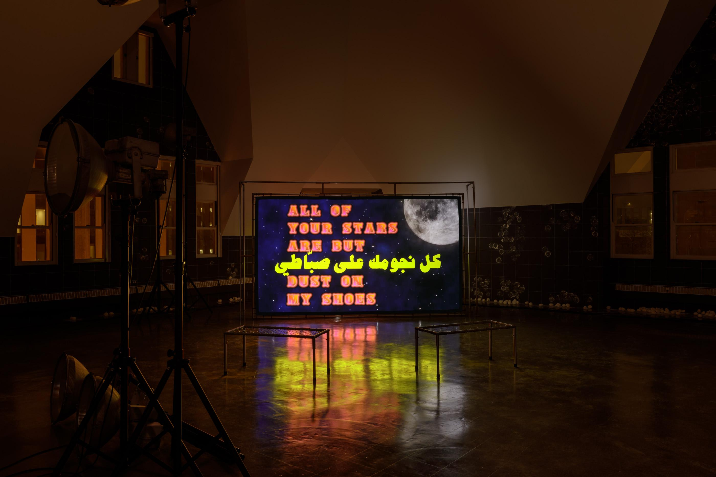 <p>Haig Aivazian, <em>All of the Lights</em> [installation view], 2021, Renaissance Society. Image: Courtesy of the artist.</p>